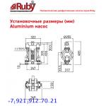 Мембранный пневматический насос AlphaDynamic RUBY 140A-P-TAT-T