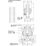 Мембранный пневматический насос ARO 6662A3-3EB-C