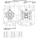 Мембранный пневматический насос ARO PD05P-BRS-PTT