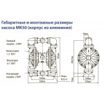 Мембранный пневматический насос MK50AL-AL/ST/ST/ST