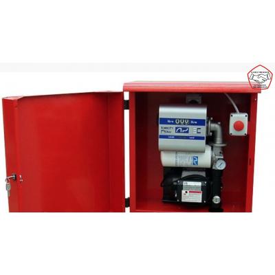 Мобильная миниколонка для диз топлива Armadillo Filter