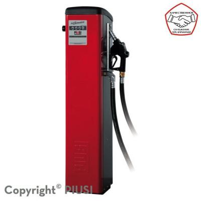 Миниколонка для дизельного топлива SELF SERVICE TANK 70 K44