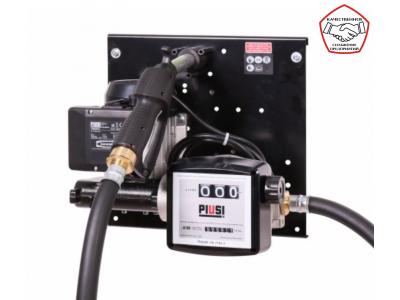 Мобильная Минизаправка для перекачки бензина ST EX50 K33