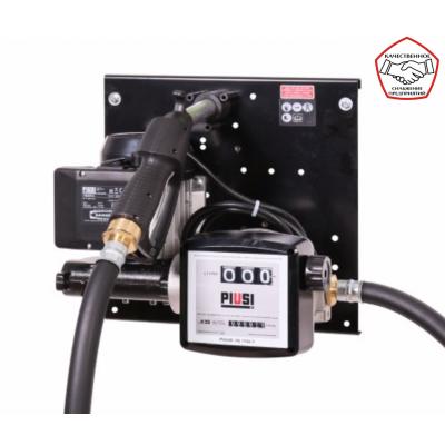 Минизаправка для бензина ST EX50 K33